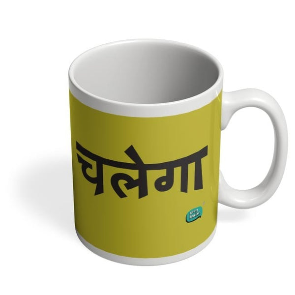 Chalega Minimalist Illustration Coffee Mug Online India