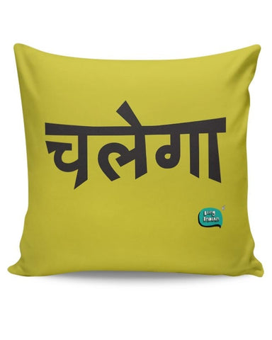 Chalega Minimalist Illustration Cushion Cover Online India