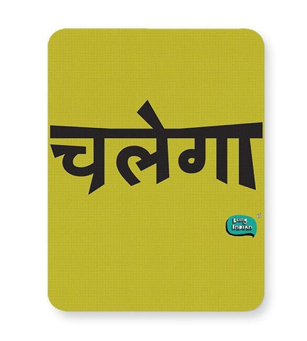 Chalega Minimalist Illustration Mousepad Online India