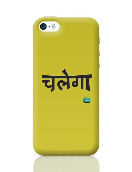 Chalega Minimalist Illustration iPhone 5/5S Covers Cases Online India