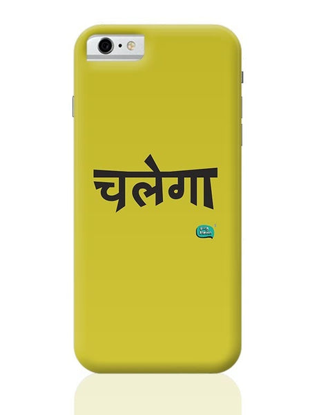Chalega Minimalist Illustration iPhone 6 6S Covers Cases Online India