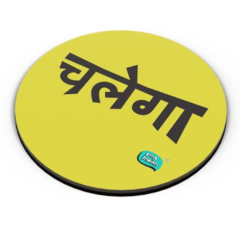 Chalega Minimalist Illustration Fridge Magnet Online India