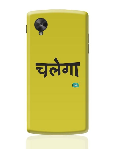 Chalega Minimalist Illustration Google Nexus 5 Covers Cases Online India