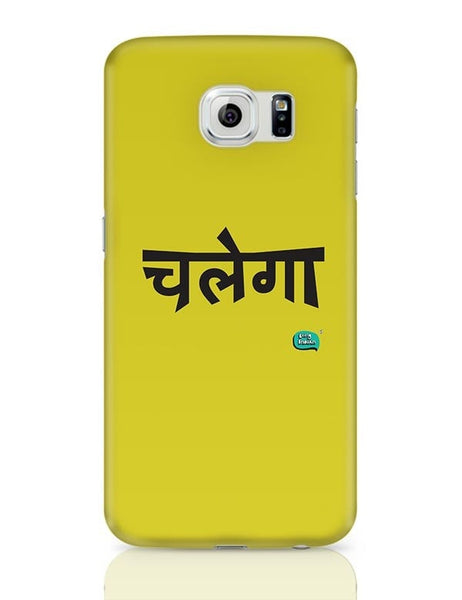 Chalega Minimalist Illustration Samsung Galaxy S6 Covers Cases Online India