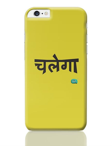 Chalega Minimalist Illustration iPhone 6 Plus / 6S Plus Covers Cases Online India