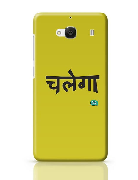 Chalega Minimalist Illustration Redmi 2 / Redmi 2 Prime Covers Cases Online India