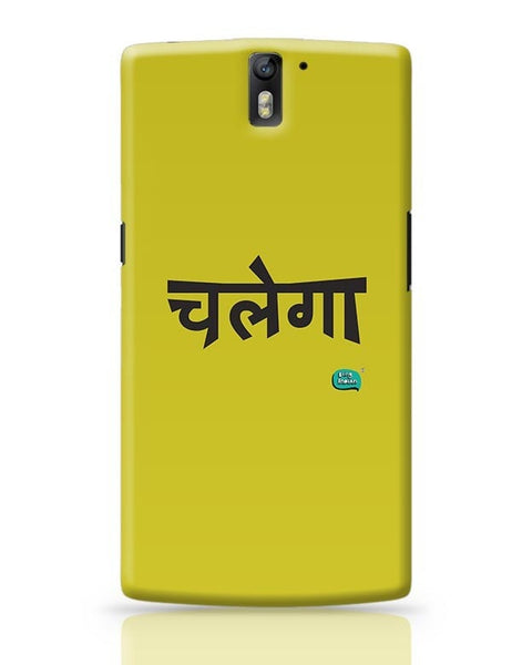 Chalega Minimalist Illustration OnePlus One Covers Cases Online India