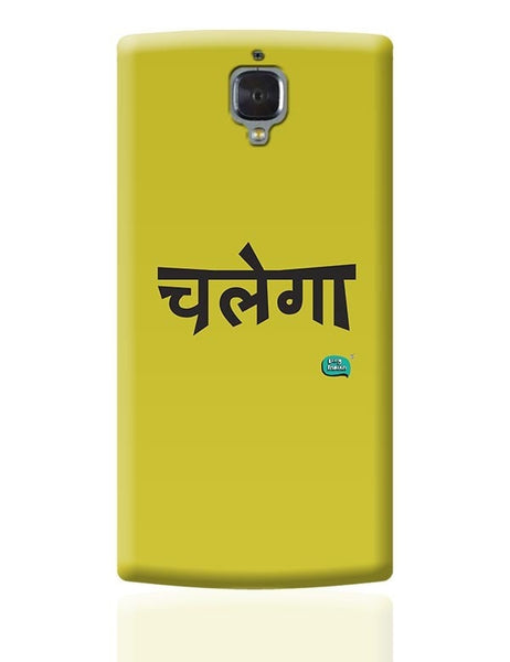 Chalega Minimalist Illustration OnePlus 3 Covers Cases Online India