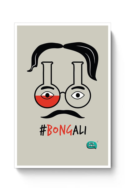Buy Bongali:- Bengali With A Bong Poster