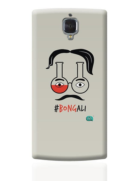 Bongali:- Bengali With A Bong OnePlus 3 Covers Cases Online India