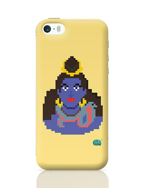 Lord Shiva Pixel Art Illustration iPhone 5/5S Covers Cases Online India