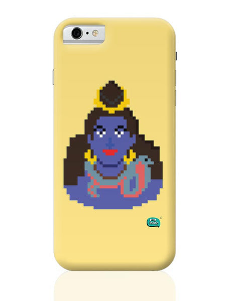 Lord Shiva Pixel Art Illustration iPhone 6 / 6S Covers Cases