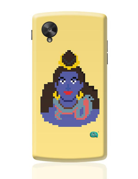 Lord Shiva Pixel Art Illustration Google Nexus 5 Covers Cases Online India