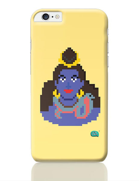 Lord Shiva Pixel Art Illustration iPhone 6 Plus / 6S Plus Covers Cases Online India