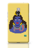 Lord Shiva Pixel Art Illustration Oneplus Two Covers Cases