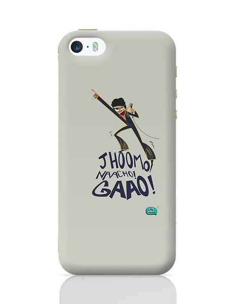 Jhoomo Naacho Gaao | Mithun Da Inspired Quirky  iPhone 5/5S Covers Cases Online India