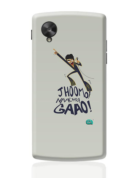 Jhoomo Naacho Gaao | Mithun Da Inspired Quirky  Google Nexus 5 Covers Cases Online India
