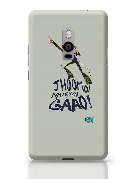 Jhoomo Naacho Gaao | Mithun Da Inspired Quirky  OnePlus Two Covers Cases Online India