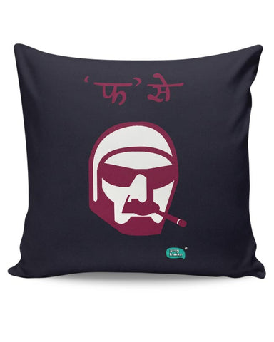F Se Phantom  Illustration  Cushion Cover Online India