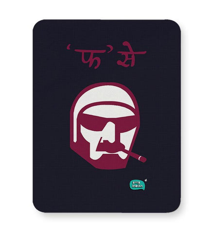 F Se Phantom  Illustration  Mousepad Online India