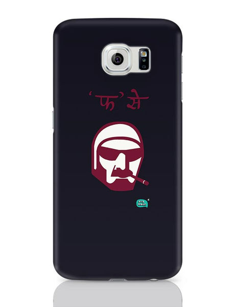 F Se Phantom  Illustration  Samsung Galaxy S6 Covers Cases Online India