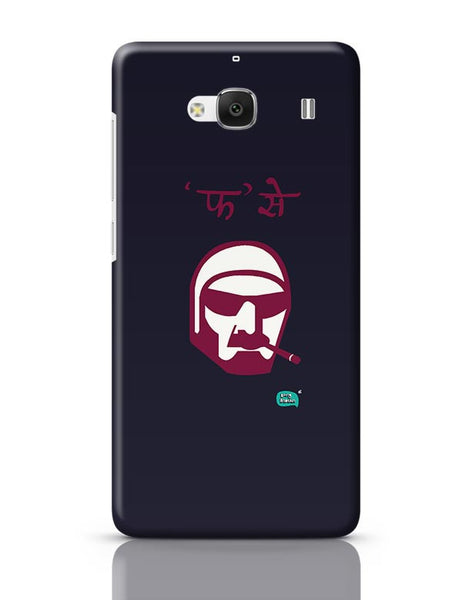 F Se Phantom  Illustration  Redmi 2 / Redmi 2 Prime Covers Cases Online India