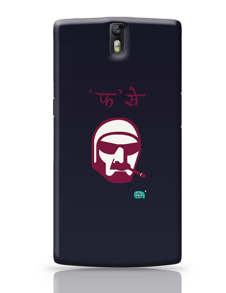 F Se Phantom  Illustration  OnePlus One Covers Cases Online India