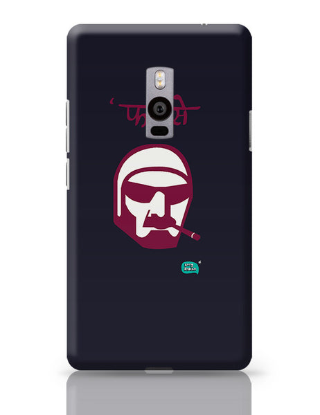 F Se Phantom  Illustration  OnePlus Two Covers Cases Online India