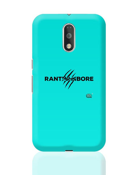 Rathambore Typographic Illustration Moto G4 Plus Online India