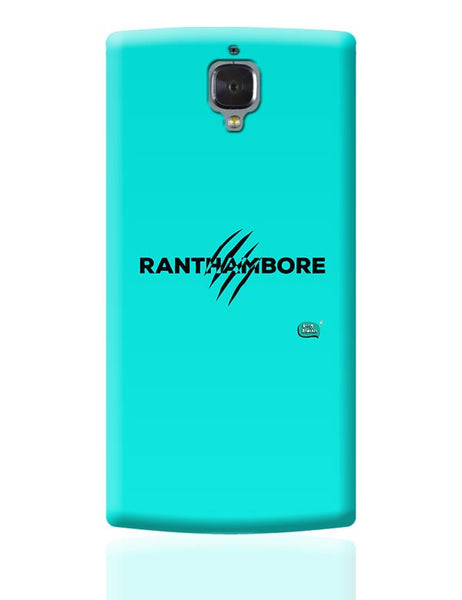 Rathambore Typographic Illustration OnePlus 3 Covers Cases Online India