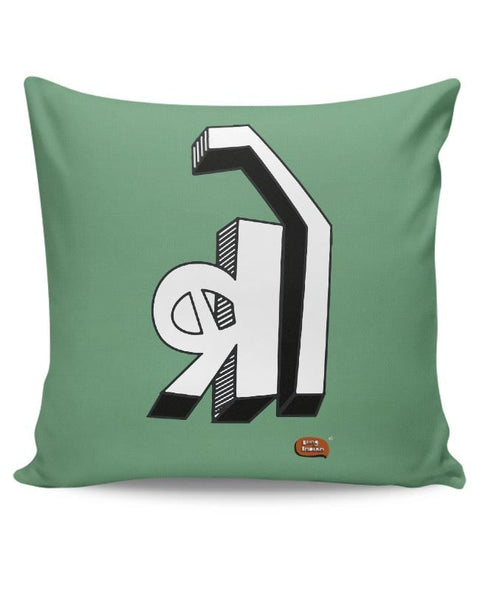Bro Minimalist Illustration  Cushion Cover Online India