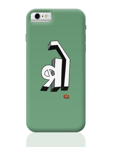 Bro Minimalist Illustration  iPhone 6 / 6S Covers Cases