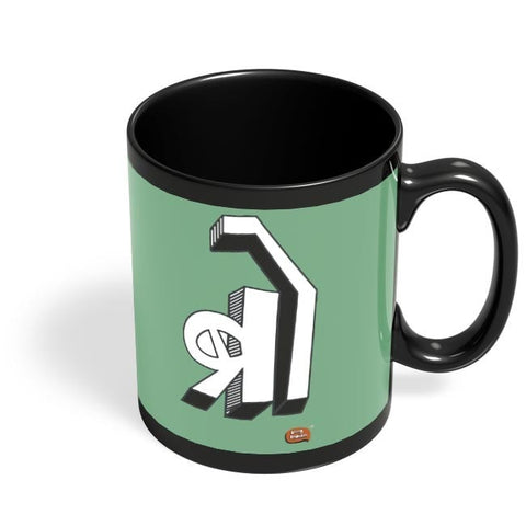 Bro Minimalist Illustration  Black Coffee Mug Online India