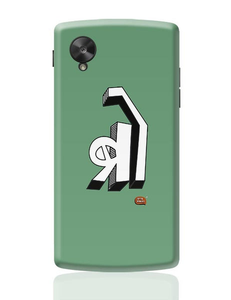 Bro Minimalist Illustration  Google Nexus 5 Covers Cases Online India