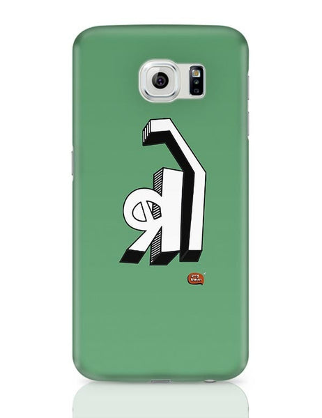 Bro Minimalist Illustration  Samsung Galaxy S6 Covers Cases Online India