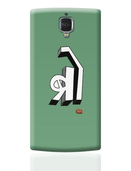 Bro Minimalist Illustration  OnePlus 3 Covers Cases Online India