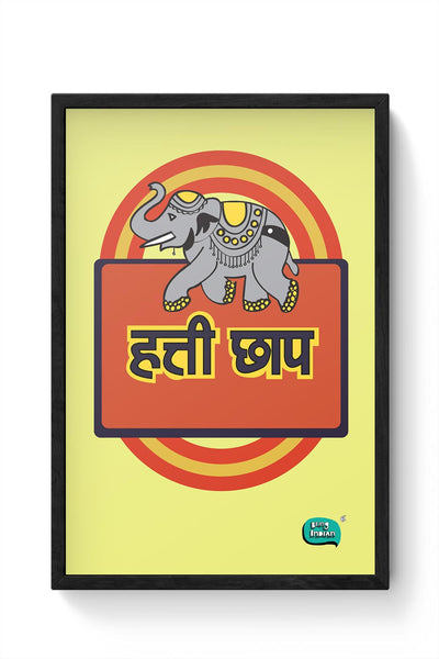 Hathi Chaap Funny  Framed Poster Online India
