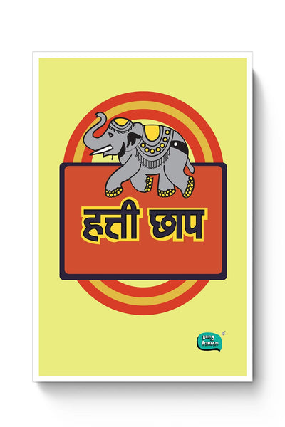 Buy Hathi Chaap Funny  Poster