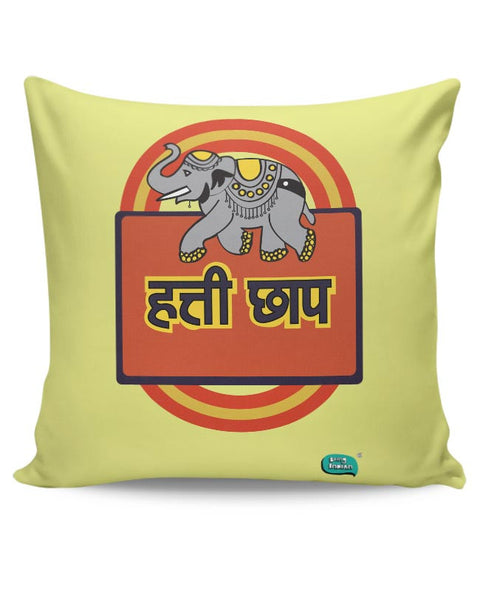 Hathi Chaap Funny  Cushion Cover Online India