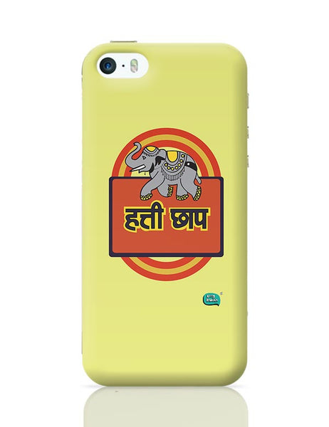Hathi Chaap Funny  iPhone 5/5S Covers Cases Online India