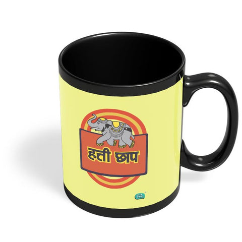 Hathi Chaap Funny  Black Coffee Mug Online India