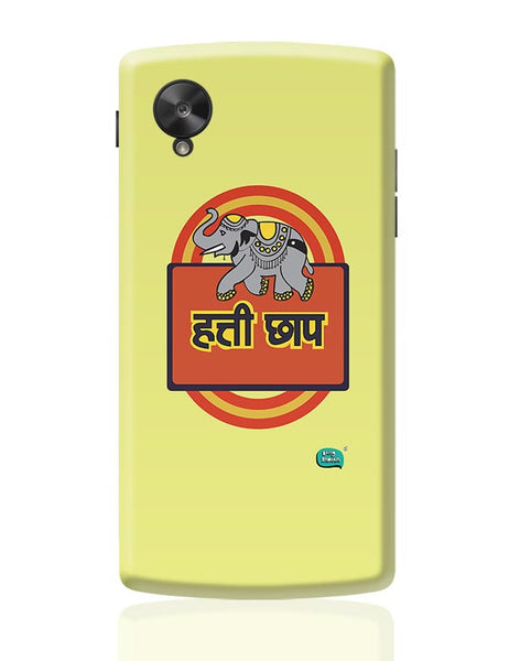 Hathi Chaap Funny  Google Nexus 5 Covers Cases Online India