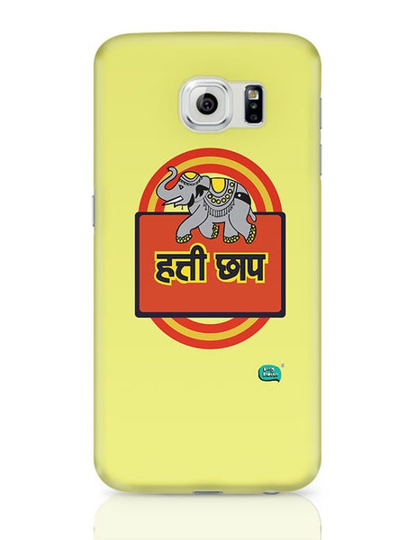 Hathi Chaap Funny  Samsung Galaxy S6 Covers Cases Online India