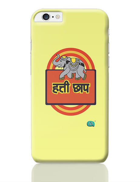 Hathi Chaap Funny  iPhone 6 Plus / 6S Plus Covers Cases Online India