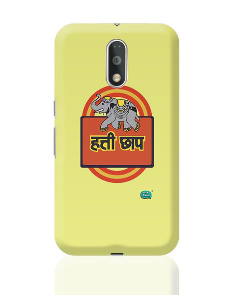 Hathi Chaap Funny  Moto G4 Plus Online India