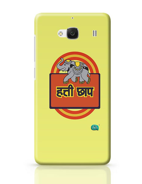 Hathi Chaap Funny  Redmi 2 / Redmi 2 Prime Covers Cases Online India