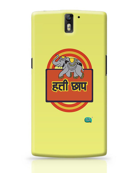 Hathi Chaap Funny  OnePlus One Covers Cases Online India
