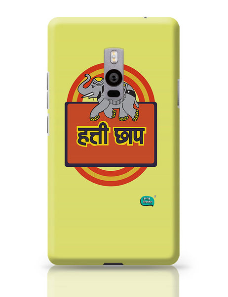 Hathi Chaap Funny  OnePlus Two Covers Cases Online India