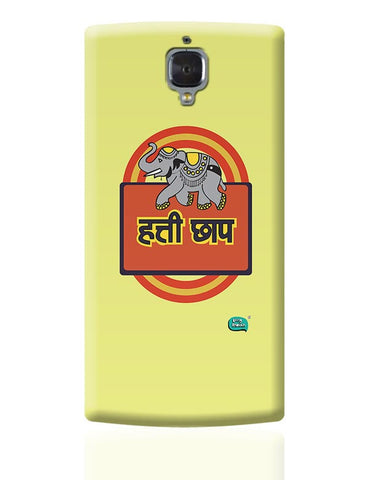 Hathi Chaap Funny  OnePlus 3 Covers Cases Online India