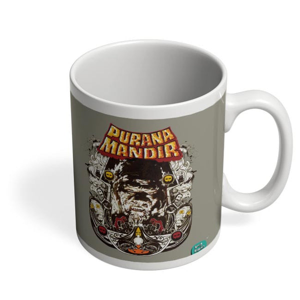 Purana Mandir Illustration Coffee Mug Online India